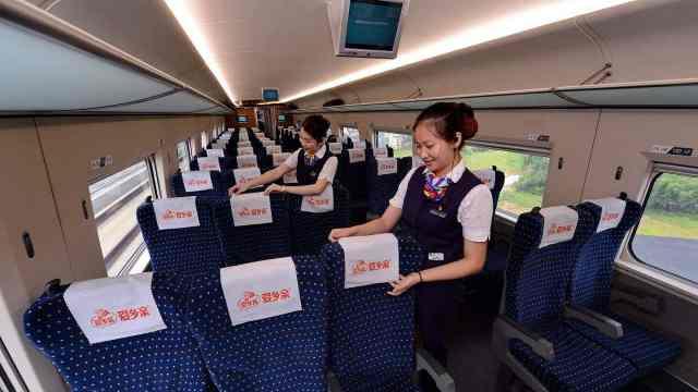 火车票打折,部分动车组票价有优惠