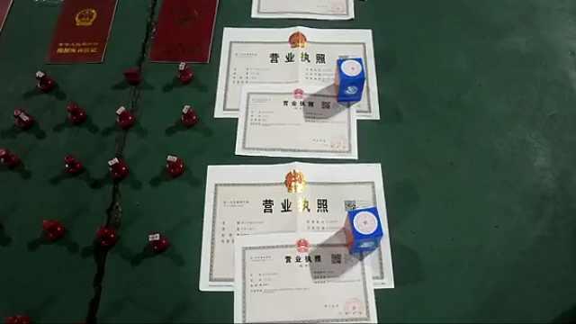 南宁警方成功打掉一个对公账户收购贩卖团伙