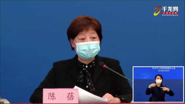 从武汉返京前,核酸检测为阴性方可购票