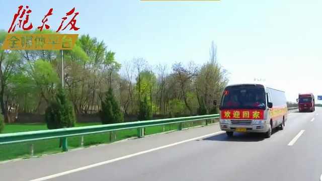 「陇东报视频海报」庆阳第六批支援湖北医疗队4名队员凯旋