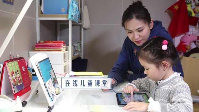 孩子在家上网课,别因为wifi不好而耽误了学习