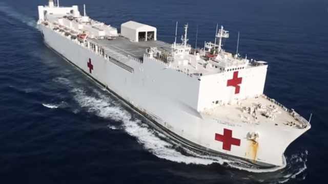 安慰号已有5人确诊!美军医院船应对新冠疫情有何风险?