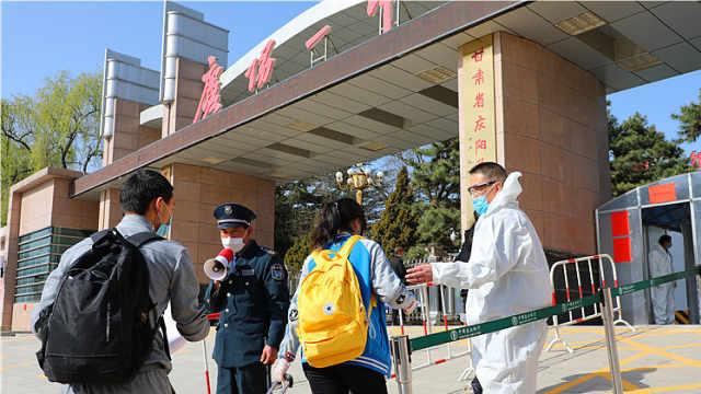 「庆阳视频」回到校园,备战高考