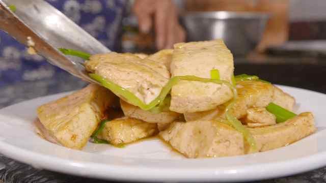 政和念山:舌尖上的美食——黄巢豆腐