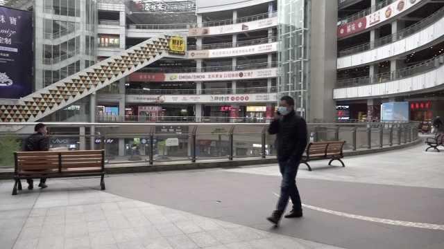武汉解封后第一个周末:光谷步行街开业商铺减半,人流量不大