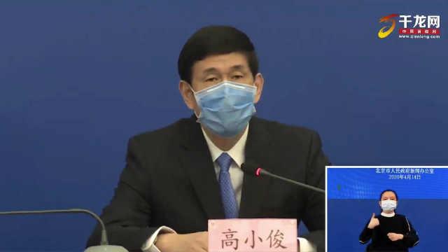 离汉返京人员核酸检测1056人,结果全部阴性