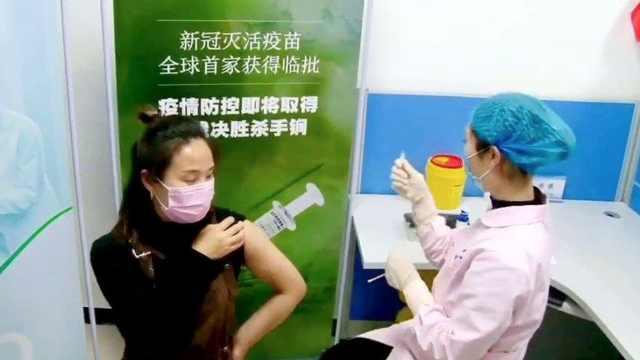 新冠灭活疫苗在河南完成第一针注射,32名志愿者入组试验