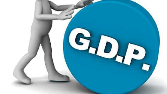 2020一季度GDP同比下降6.8%!
