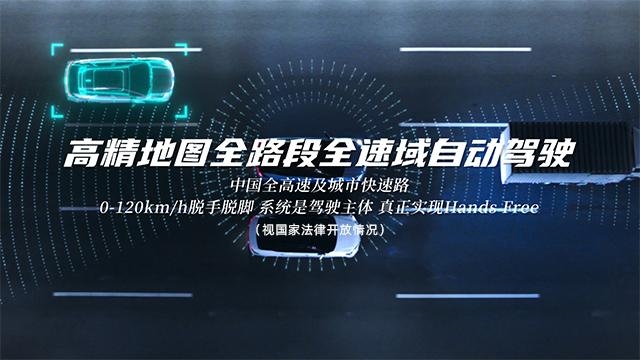 什么是L3级自动驾驶?这次终于被准确定义了