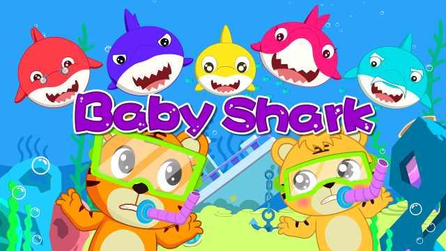 贝乐虎经典早教启蒙儿歌《Baby Shark》