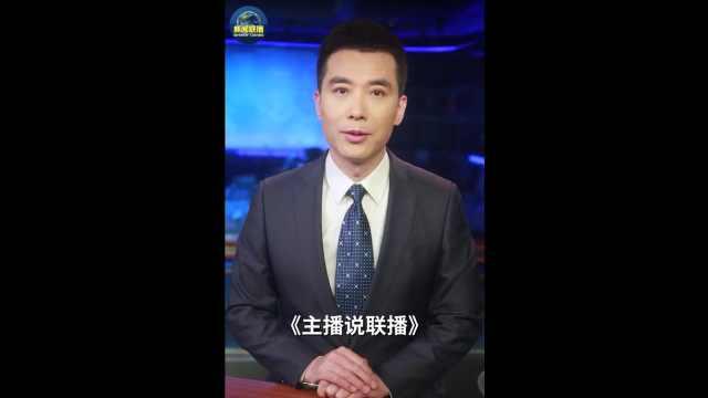 4月21日 青海宣布省内所有贫困县实现脱贫摘帽