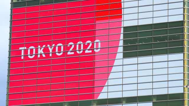 疫情不稳定、巨额追加费用……东京奥运还能再延吗?