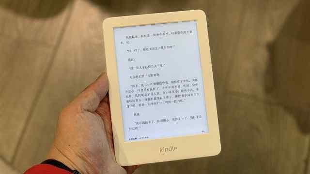 亚马逊发布《全民阅读报告》,疫情期间超七成读者阅读量增加