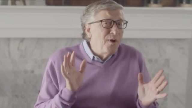 盖茨回应5G导致新冠病毒传言:我不知道,我希望没人相信