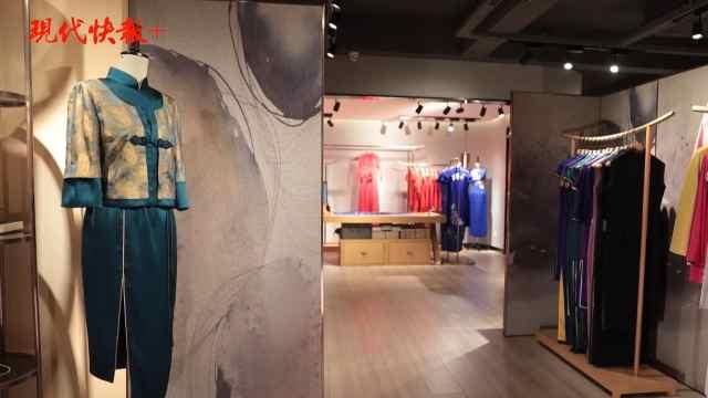 围绕一根丝,吴江这家企业将旗袍做出华服之美
