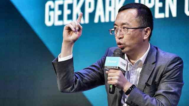 荣耀总裁赵明:电视有开机广告应该与用户分成收益