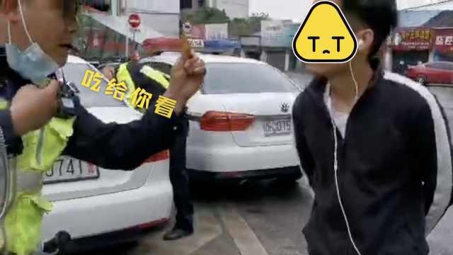 男子酒驾被查甩锅槟榔,交警现场试吃后打脸:检测为零