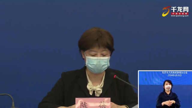 国内低风险地区的进京人员,不再要求居家隔离14天