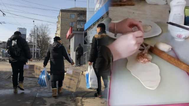 在他乡 留学生在乌克兰:5个人一起生活,磨合过程像清宫剧