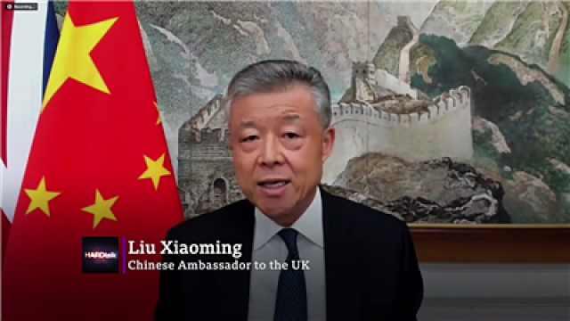 中国驻英大使:中国不是美国的敌人,美国的敌人是新冠病毒