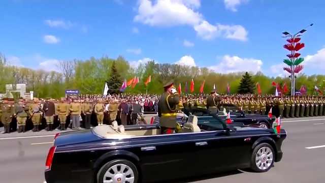举行盛大阅兵式,白俄罗斯连续5年使用红旗作为检阅车