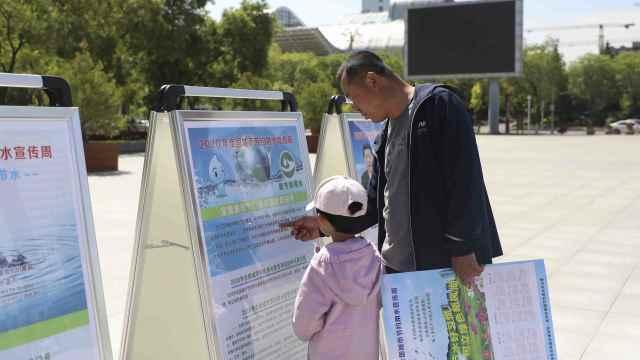 庆阳市2020年全国城市节约用水宣传周活动启动