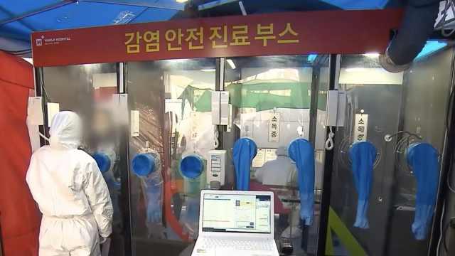 梨泰院感染爆发!韩国夜店集体感染事件已致89人确诊