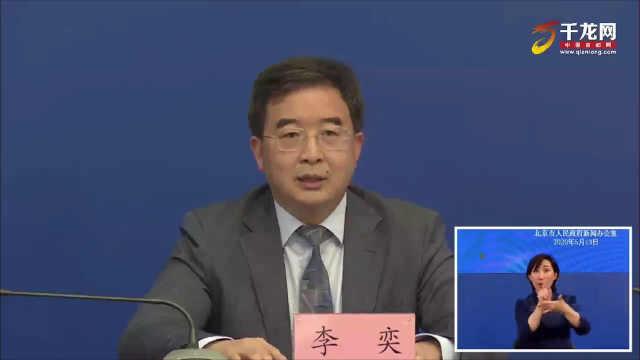 北京市学校开学时间安排:6月1日起陆续复课