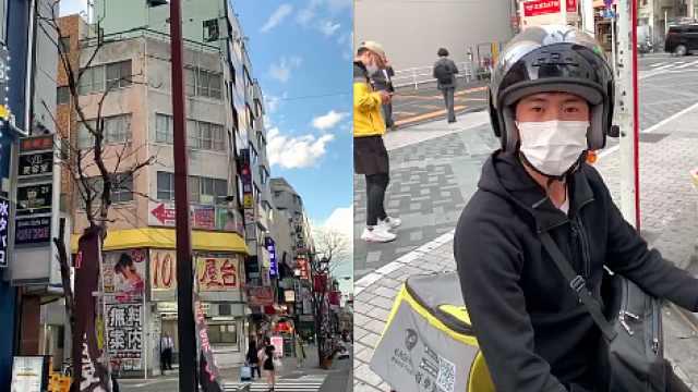 中国小哥在日本送外卖:一天能赚一万日元,公司都是中国人