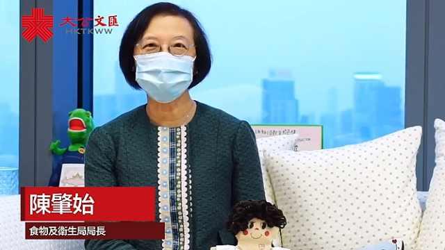 国际护士节,食卫局局长陈肇始向同事致敬