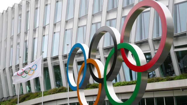 IOC召开远程会议,将承担东京奥运8亿美元延期费用