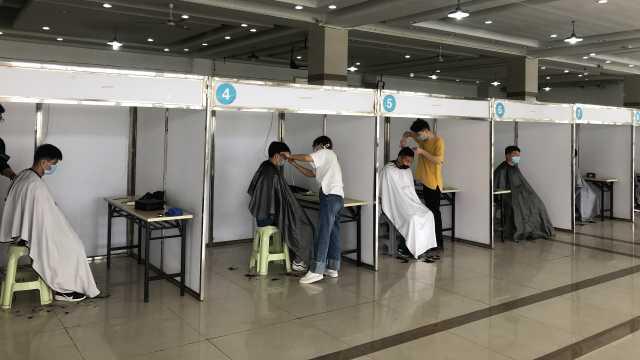 高校推出免费理发服务:200个号瞬间抢光,10个发型师同时剪
