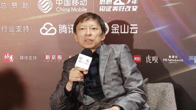张朝阳称搜狐视频亏损比其他网站好很多,6月8日直播带货首秀