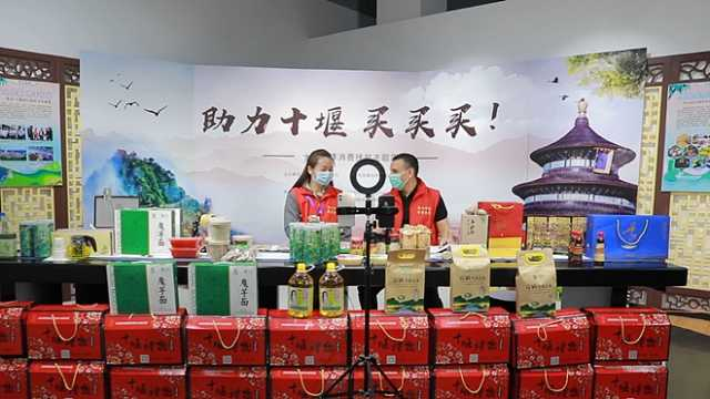 """买菜也是扶贫?中国探索""""消费扶贫""""新模式"""