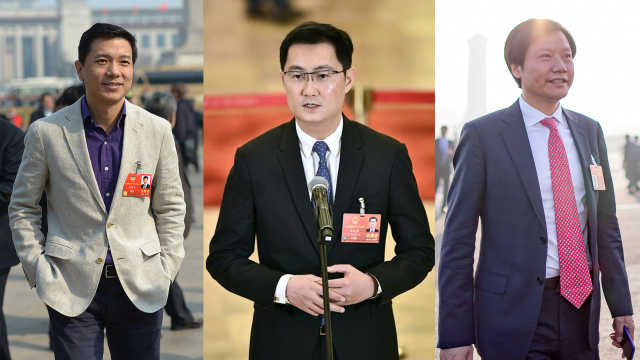 马化腾、李彦宏、雷军等企业家,两会提案建议都说了什么