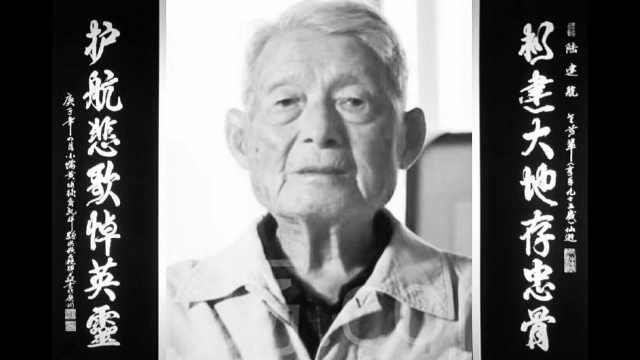 云南最后1名飞虎队老兵病逝,享年95岁:多次飞越驼峰航线