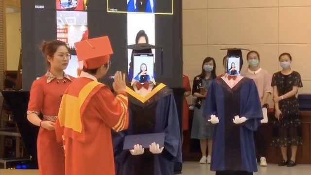 南邮学生回应用机器人云毕业:说吓人是开玩笑,需要仪式感