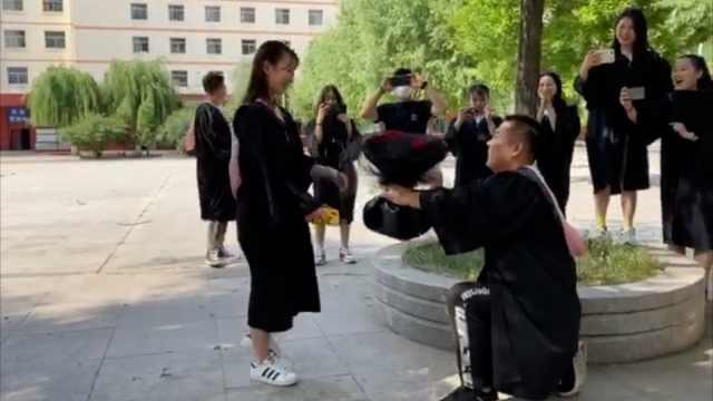 高校毕业生穿学士服求婚同班女友:高中大学同班,相识近10年