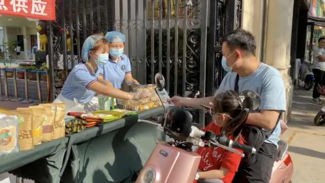 幼儿园卖面点自救20多人返岗复工,厨师:常看动画片学造型