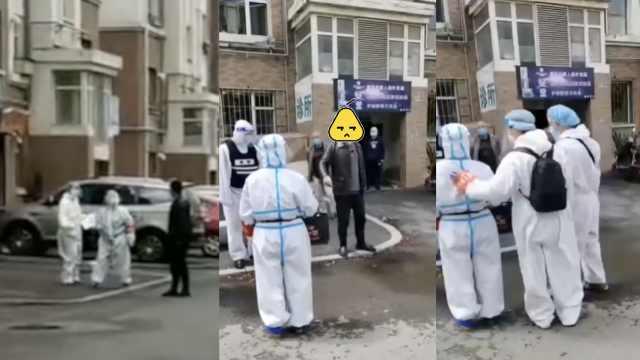 吉林一社区防疫人员被骂哭,居民虽道歉仍嘴硬:就骂一句至于吗
