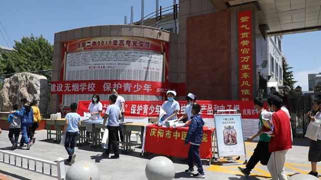 """庆阳市第33个""""世界无烟日""""主题宣传活动举行"""