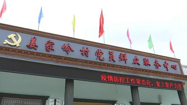 荆州:松滋有个博士第一村