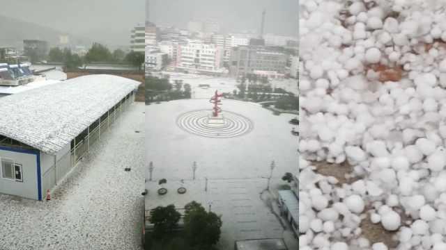 汤圆大冰雹突袭甘肃持续20分钟,村民直呼:庄稼又完了
