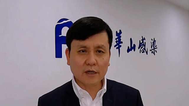 科技工作者日特辑,张文宏最新观点:如何做好常态化疫情防控