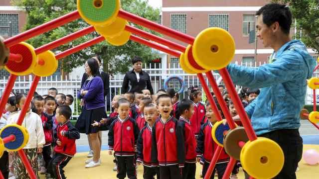 """庆化幼儿园快乐迎""""六一"""""""