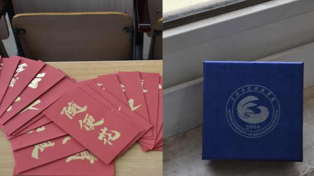 太暖心!武汉高校毕业生返校,班委准备红包和