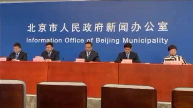 北京市丰台区启动战时机制,成立现场指挥部