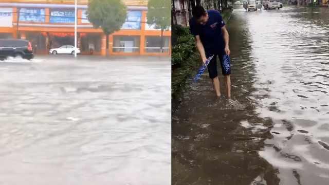 暴雨后驾车如行船,有人一小时捡10多个车牌