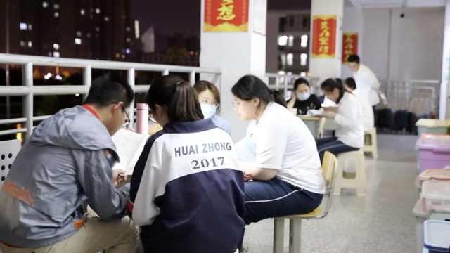 140名老师不下班走廊点灯辅导高三学生:主要想陪伴和答疑