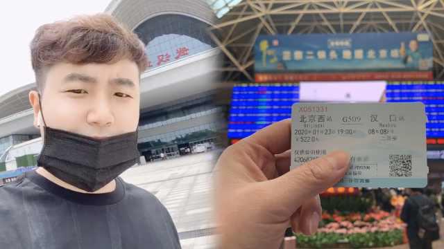 程序员小伙检5次核酸武汉赴京,刚工作一周又遇